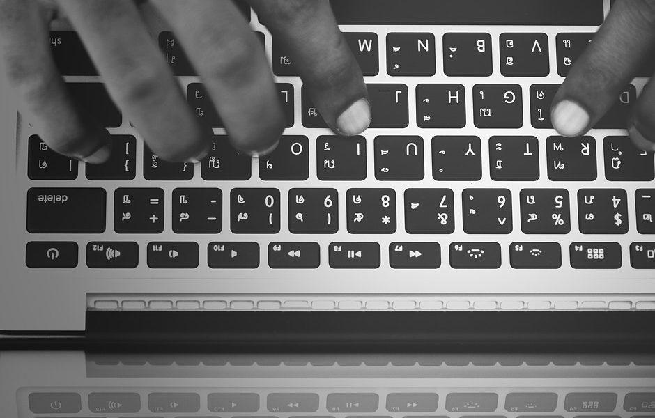Casyna ferme des pages Facebook sous sa gestion